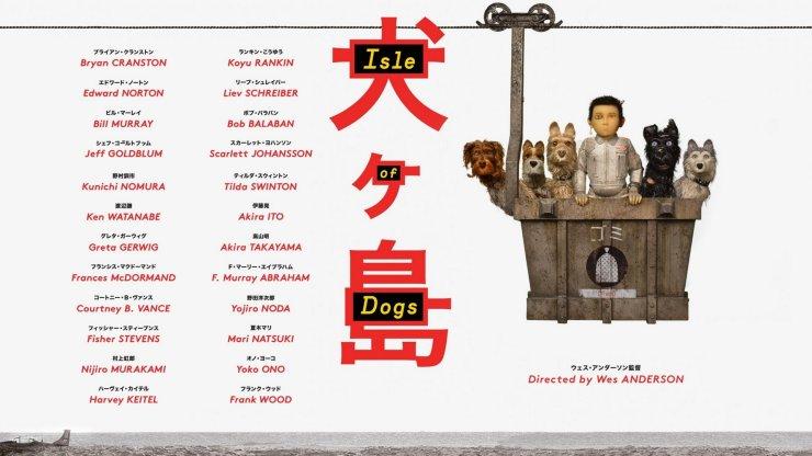 isle-dogs-3297