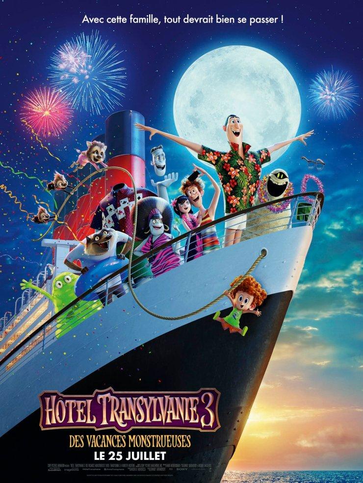 Hotel-Transylvania-3-new-film-poster