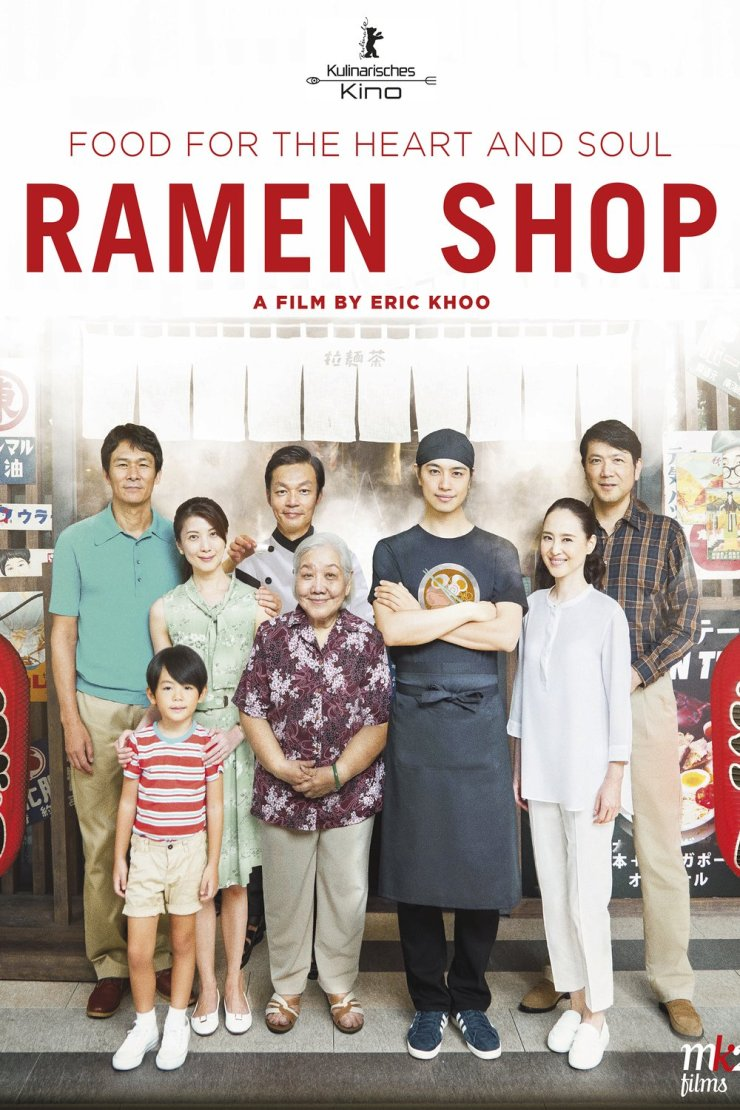 ramen-shop-2018-us-poster