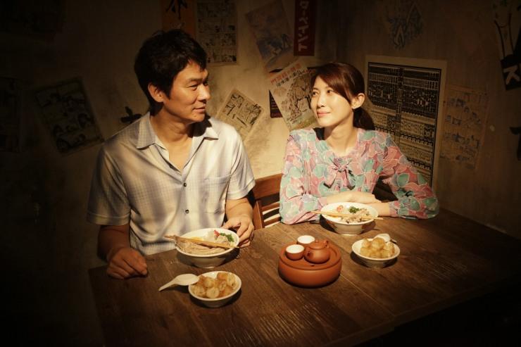 ramen-shop-a6a0623-leslie-c-zhao-wei-films-wild-orange-artists-version-originale-comme-des-cinemas