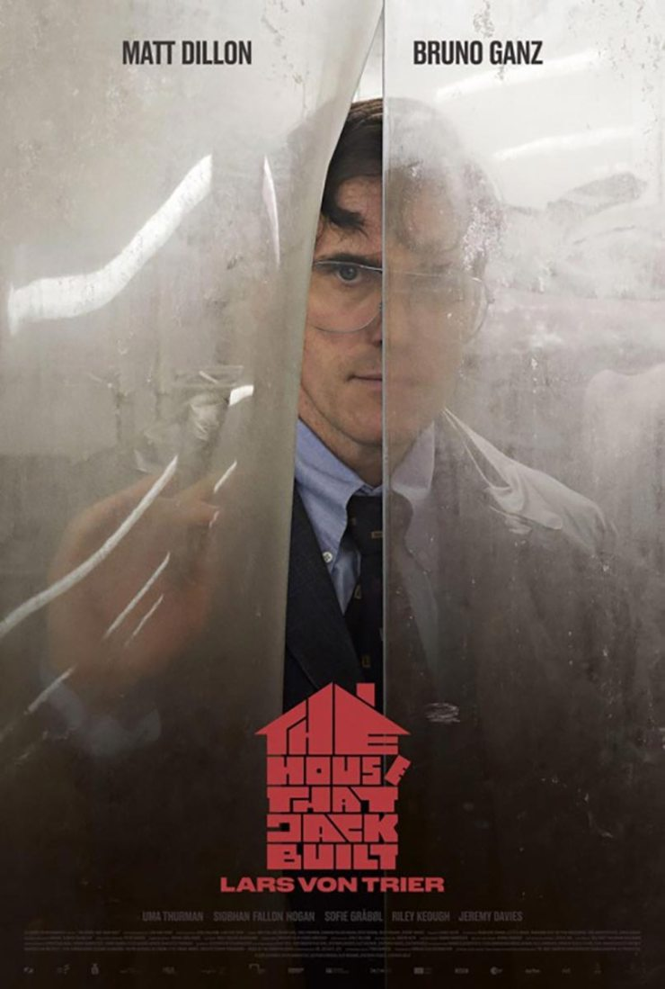 house-jack-built-poster
