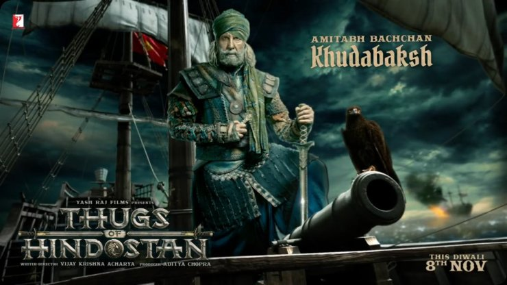 Amitabh-Bachchan-First-Look-From-Thugs-of-Hindostan
