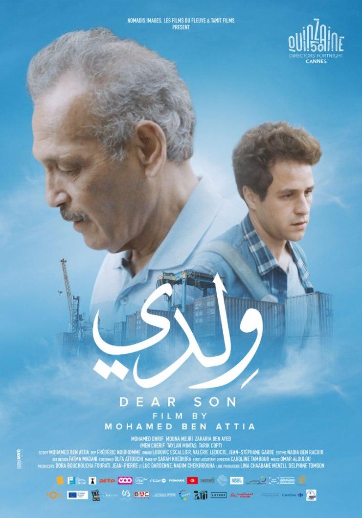 dear-son-poster