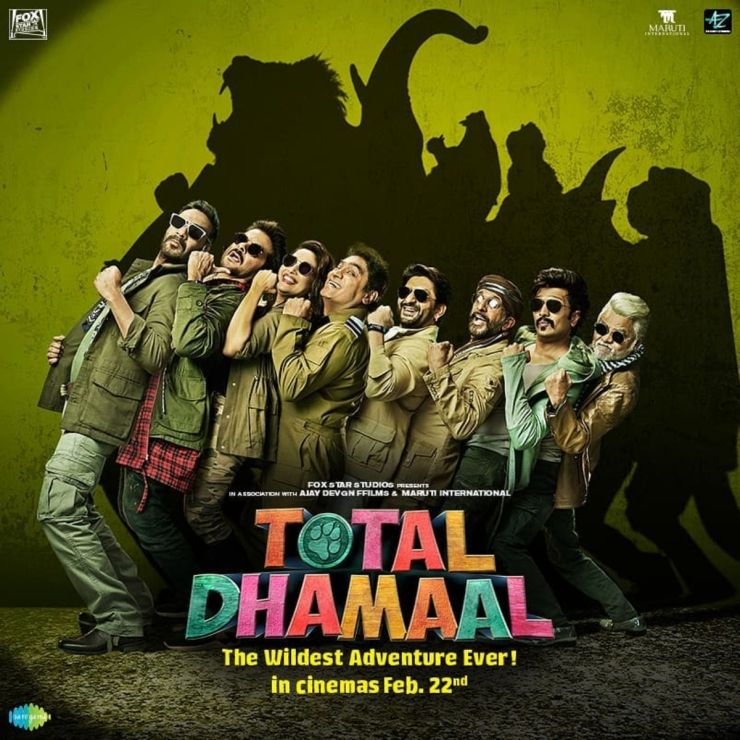 Total Dhamaal first poster Ajay Devgn, Anil Kapoor and Madhuri Dixit film guarantees a fun ride (2)