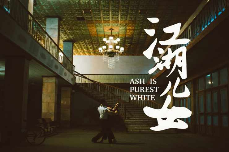 Ash-is-purest-white-V-1
