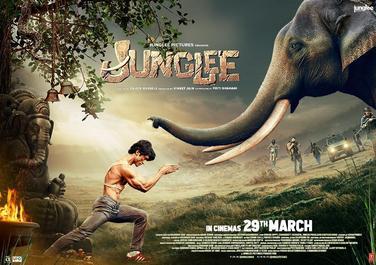 Junglee_film_poster.jpg