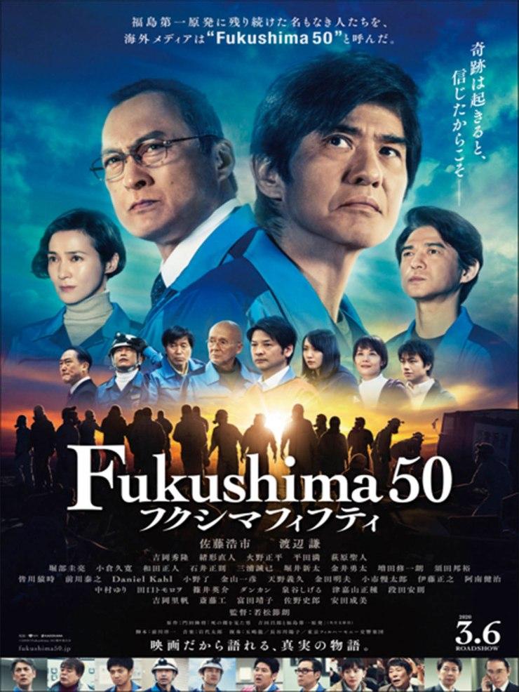 cover-fukushima-50