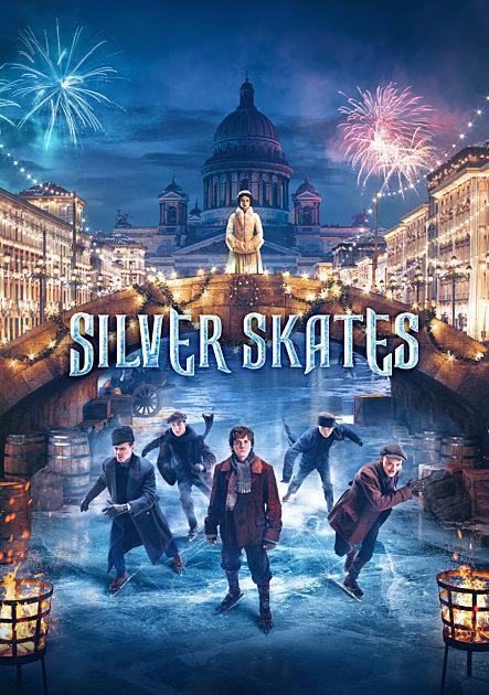 silver_skates_poster_eng